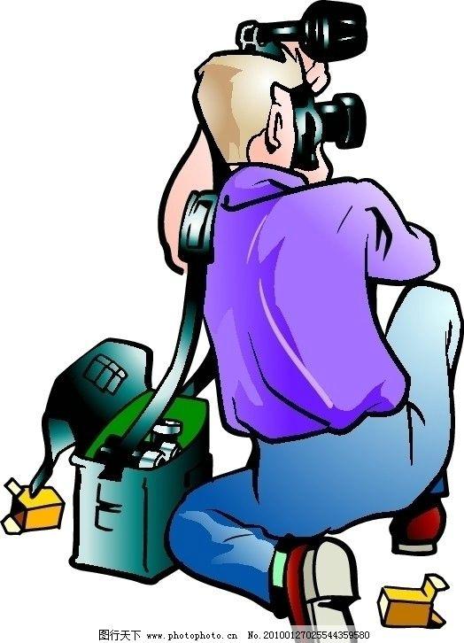 卡通人矢量相机 卡通 矢量 相机 胶片 照相相机人物胶卷合集 生活用品