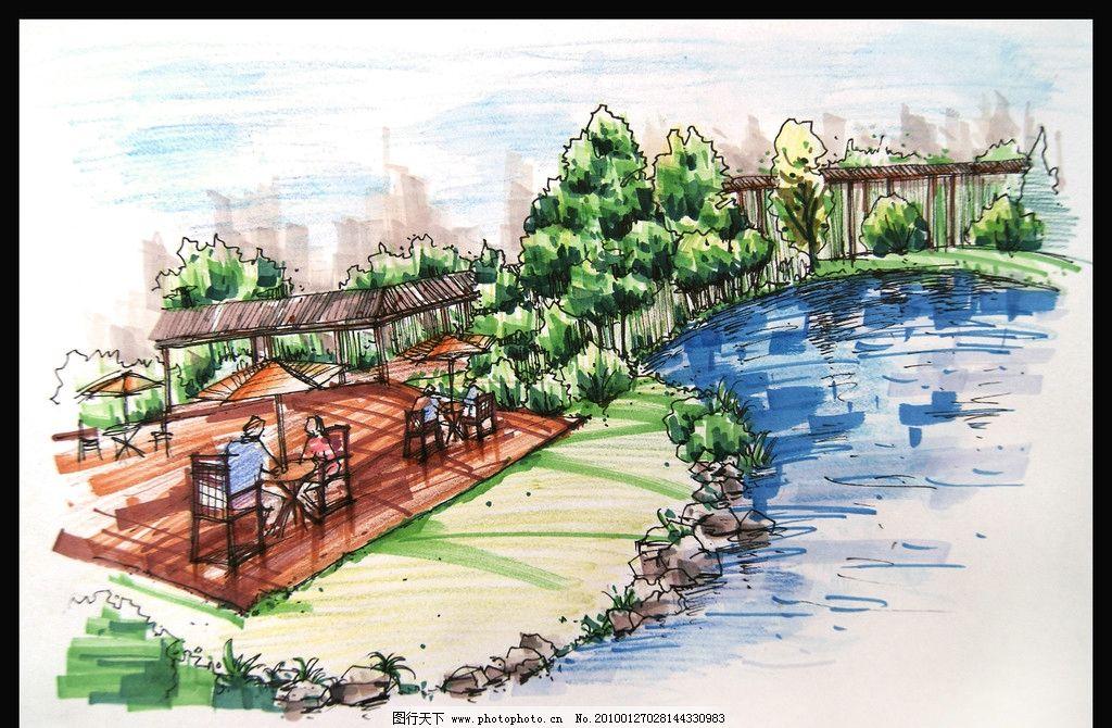 湖边小餐厅 手绘效果图 景观手绘效果图 室外手绘效果图 湖边的 小