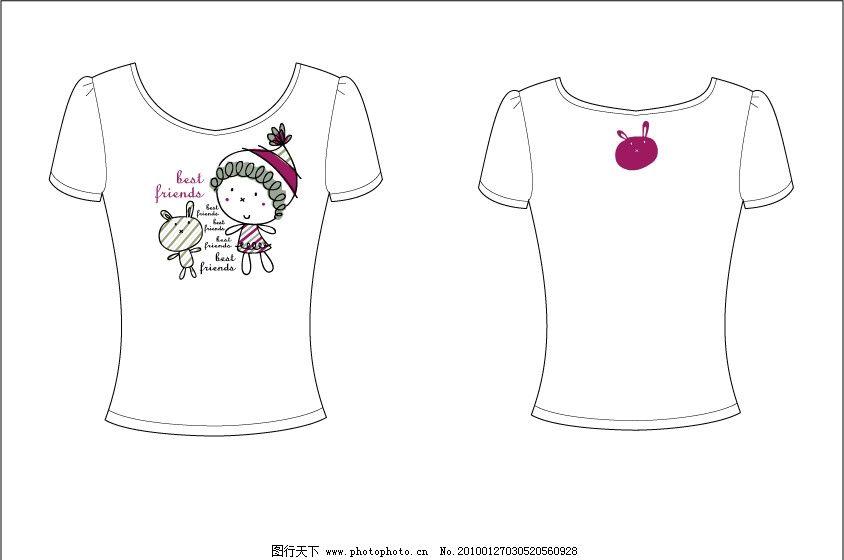 t shirt t恤 印花 时尚 潮流 可爱 服装 图案图片 儿童 卡通 女孩