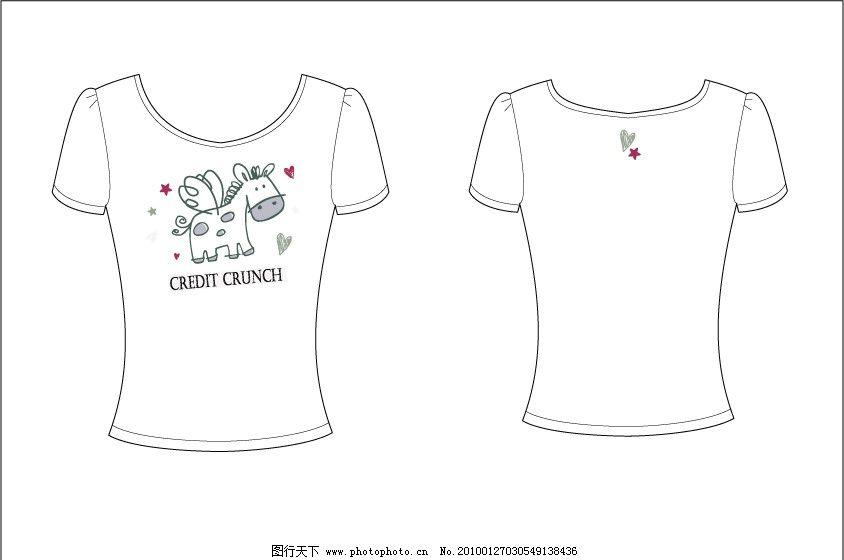 t shirt t恤 印花 时尚 潮流 可爱 服装 卡通 飞马 图案图片 马 飞