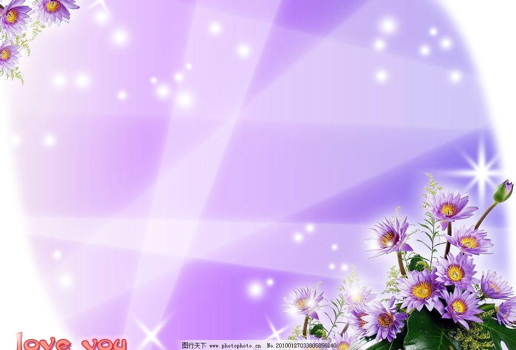紫色古装美女手绘梦幻
