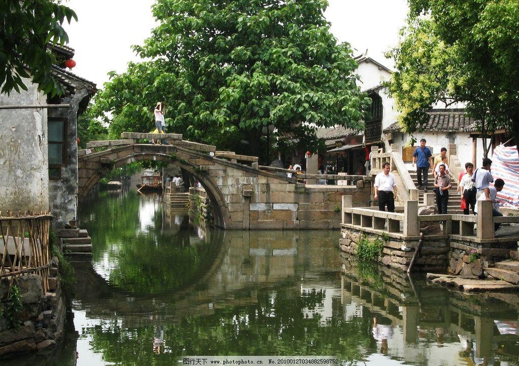 设计图库 自然景观 自然风景  古镇周庄 周庄 江南水乡 苏州 昆山