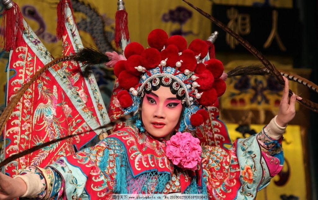 戏曲人物01图片,京剧 花旦 美丽 漂亮 半身 女性-图行