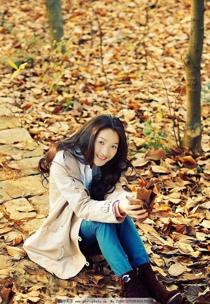 秋天美女 摄影图库 人物摄影 户外景色 树叶