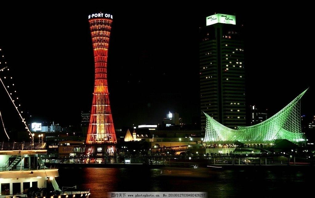 迪拜 旋风塔 夜景图片