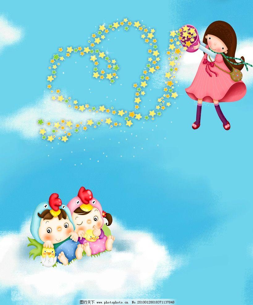 天女散花 移门 卡通人物 女孩 儿童 天空 心 韩国儿童 儿童幼儿