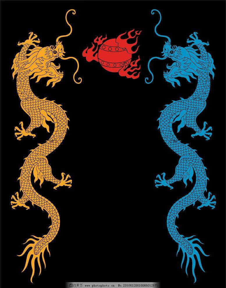 龙 图腾 剪影 剪纸 黑白画 古代 经典 传统文化 文化艺术 矢量 cdr