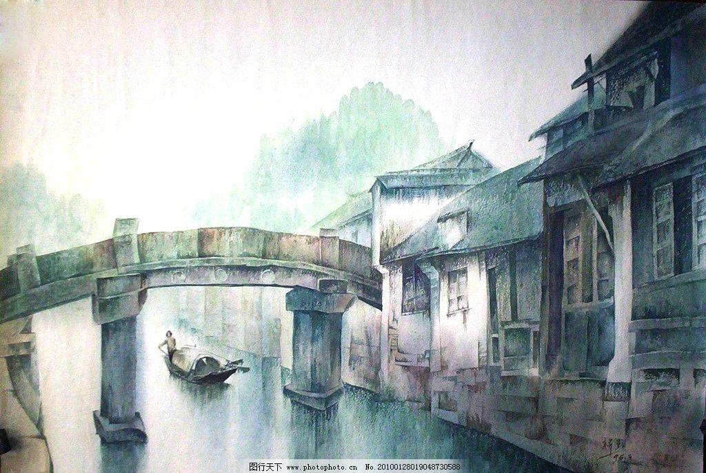 江南风光 水乡 国画 写意 绘画 中国画