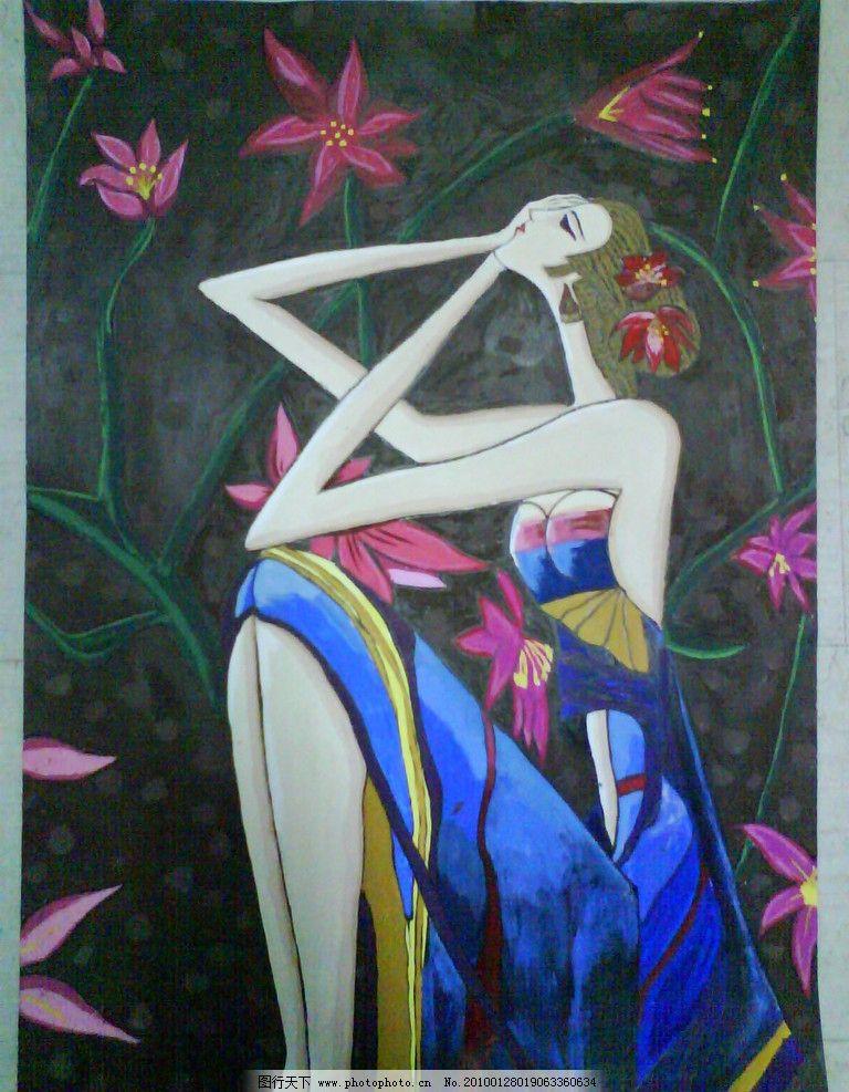 女人 手绘 带花的女人 少数民族 花 立体感 拂面 绘画书法 文化艺术图片