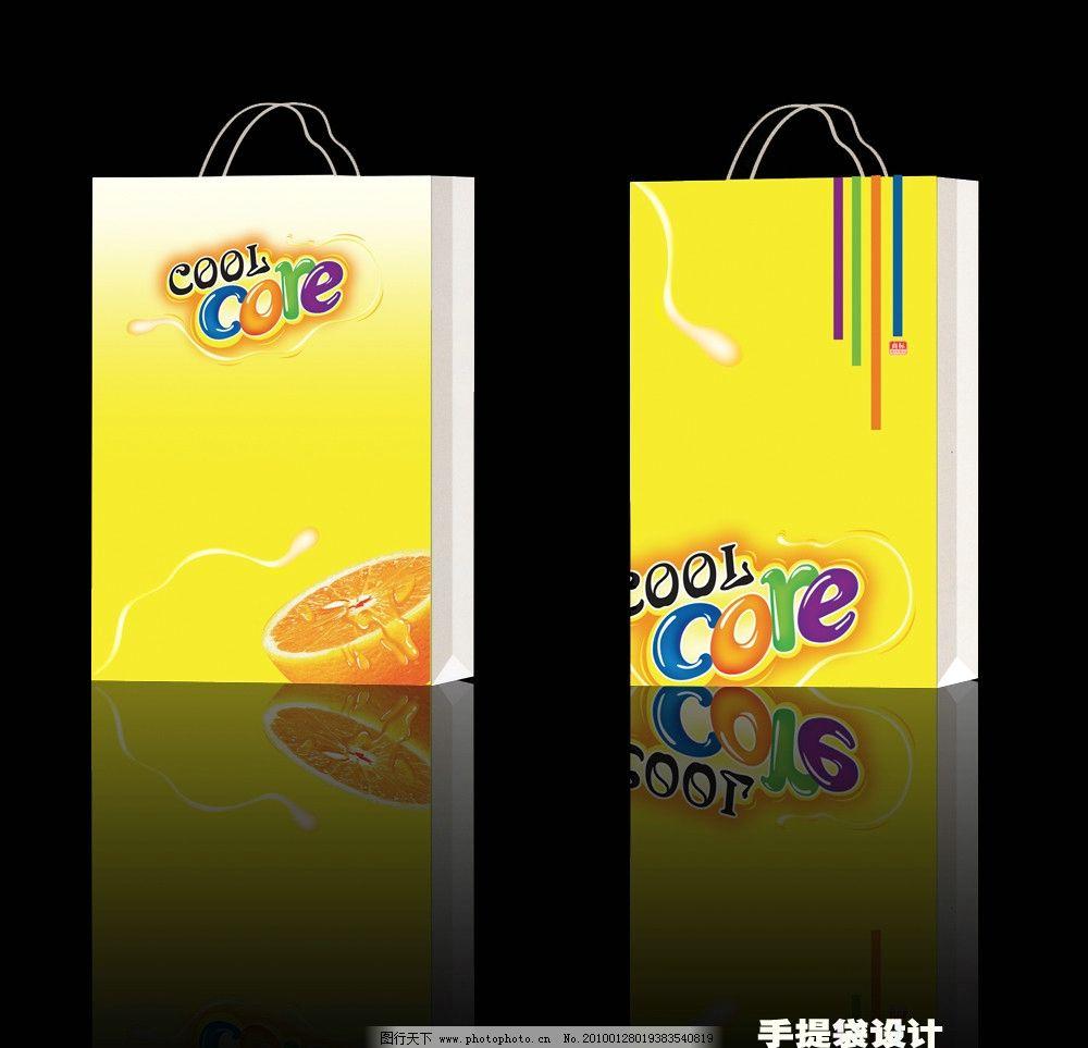 手提袋设计 包装设计 活泼的包装设计 袋子设计        五一节 节日