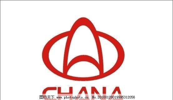 长安汽车logo 长安汽车      企业logo标志 标识标志图标 矢量 cdr