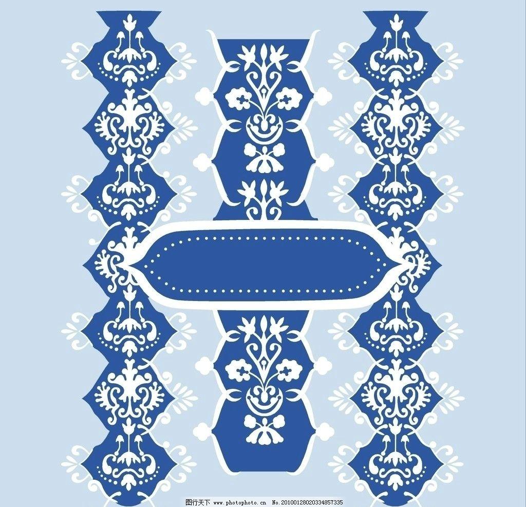 矢量花纹 青花瓷蓝调花纹 中式花纹 矢量底纹 底纹边框 花纹花边 底纹