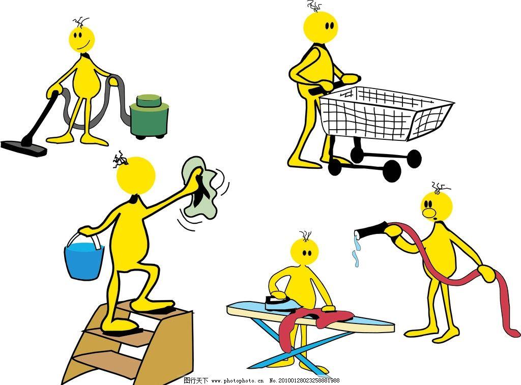 人物 卡通人物 环保 购物 卫生 清洁 吸尘器 矢量人物 矢量