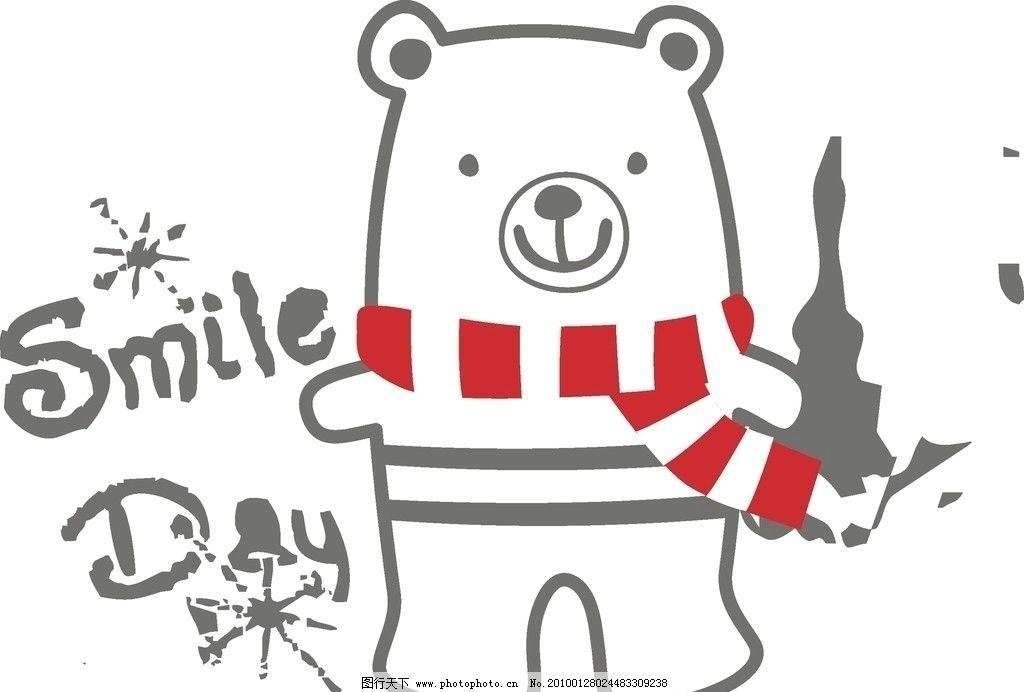 可爱小熊图片