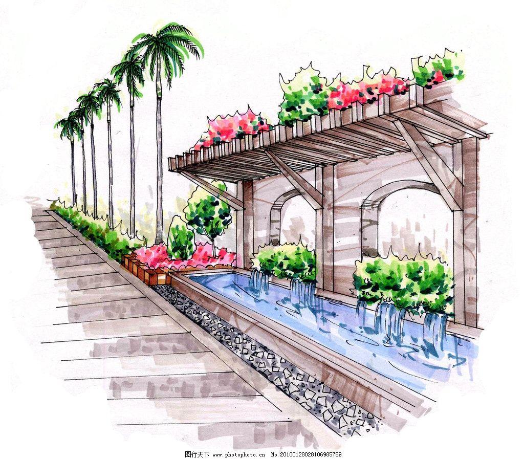 公园路 手绘效果图 景观手绘效果图 室外手绘效果图 喷水池 花棚