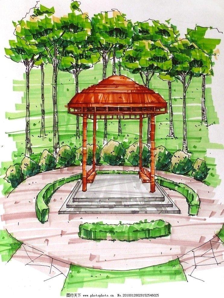凉亭 手绘效果图 景观手绘效果图 室外手绘效果图 休闲娱乐 休息 景观