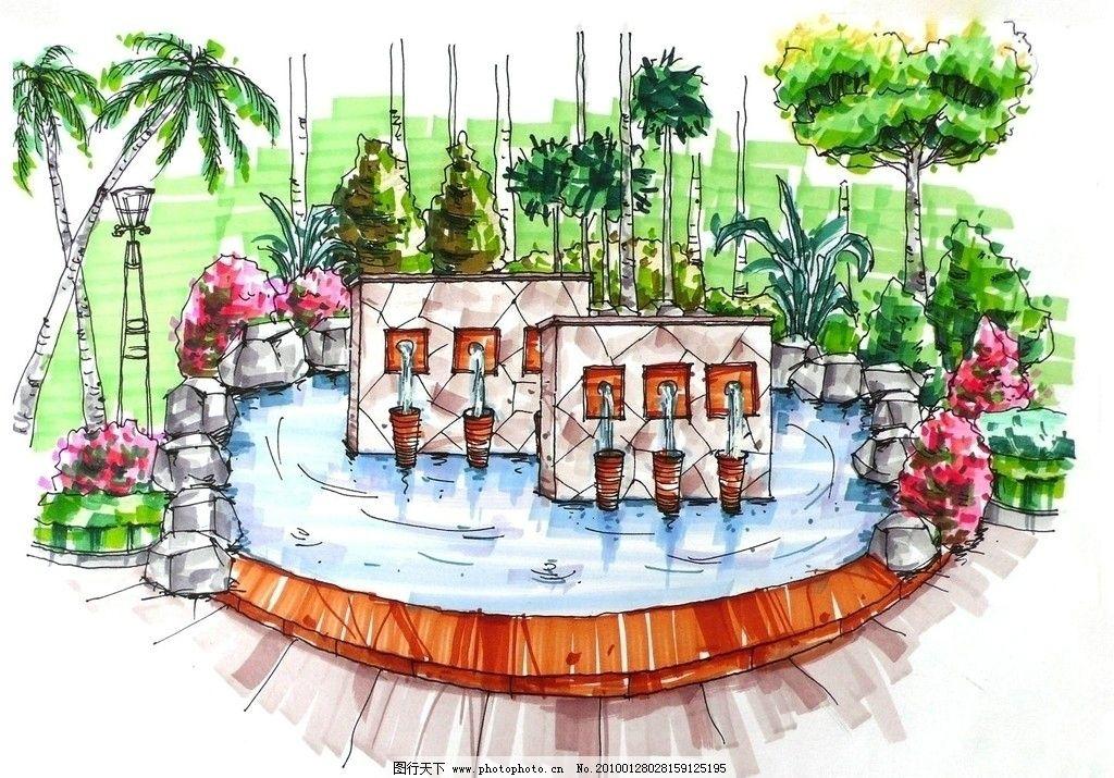 手绘效果图 景观手绘效果图 室外手绘效果图 人工湖 人工湖景观 喷