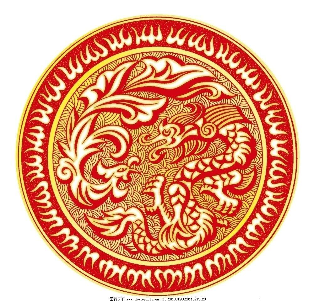 龙凤图案 龙凤呈祥 祥云中国 火 吉祥 圆 包装设计 广告设计模板