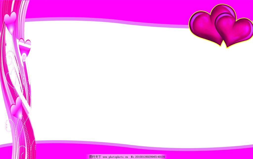 红色 背景 粉红色 可爱      名片模版 名片设计 广告设计模板 源文件