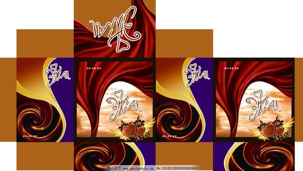 100DPI psd 爱情 包装盒 包装设计 广告设计模板 巧克力 糖 糖果 糖果包装盒平面图 糖果包装盒平面图素材下载 糖果包装盒平面图模板下载 糖果包装盒平面图 包装盒 糖果 糖 巧克力 爱情 包装设计 广告设计模板 源文件 100dpi psd 矢量图 其他矢量图