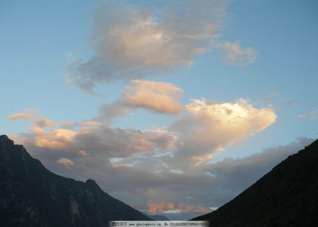 风景 夕阳 川藏 云彩图片