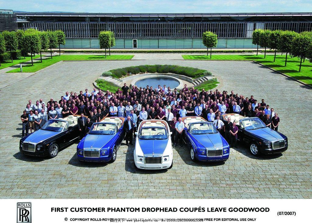 劳斯莱斯 宝马公司旗下品牌 英国总部 古德伍德工厂 厂房 公司员工