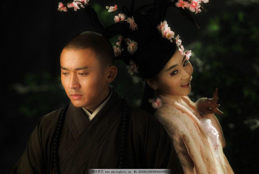 西游记 聂远 唐僧 杏仙 神话 古装 剧照 妖精 影视娱乐 文化艺术 摄影