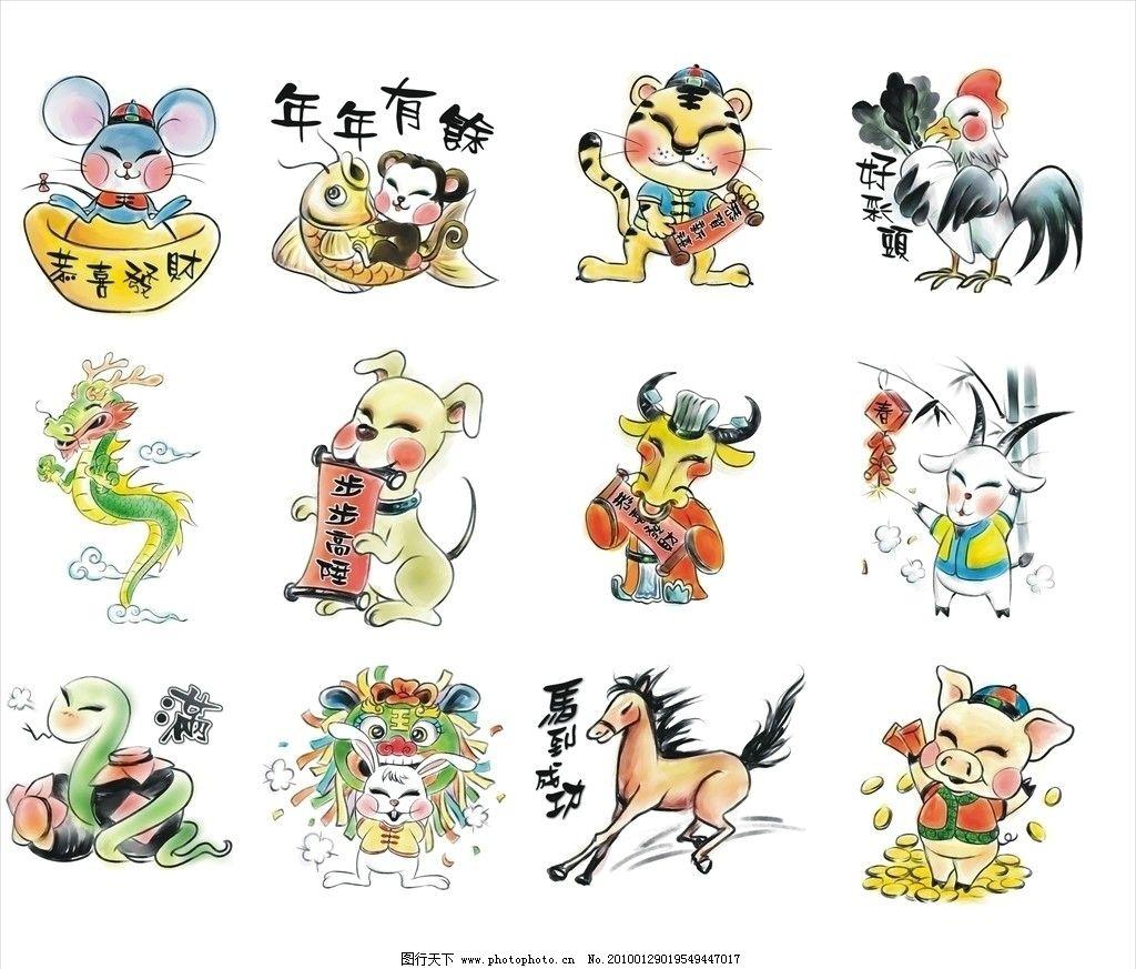 兔 牛羊 狗 虎 蛇 鼠 鸡 猴 吉祥 民俗系列 其他 cdr 广告设计 矢量