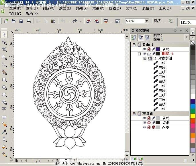 西藏花纹图片