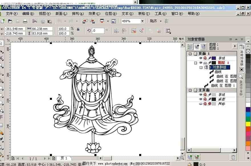西藏花纹 花纹花边 底纹边框 矢量 cdr