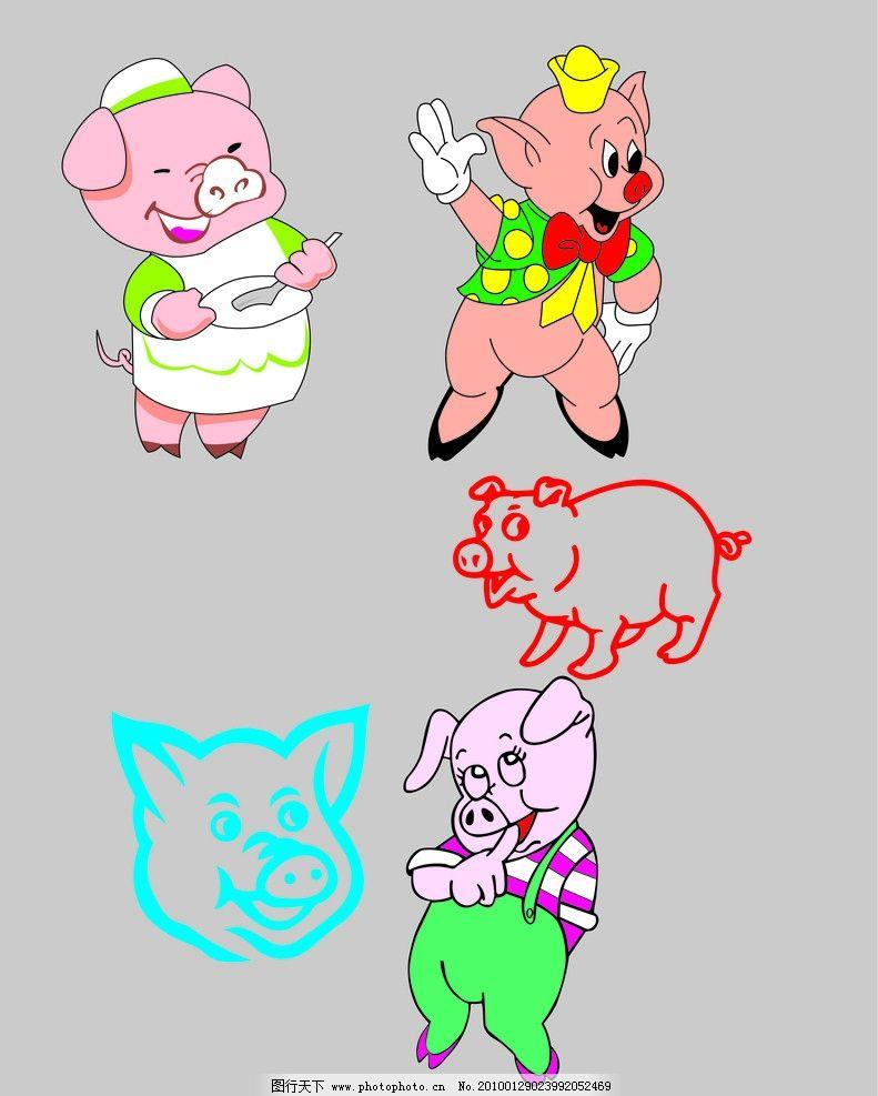 小猪 卡通猪 猪头 其他人物 矢量人物