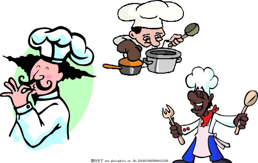 厨师 刀叉 做饭 品尝 餐饮美食 生活百科 矢量 ai图片