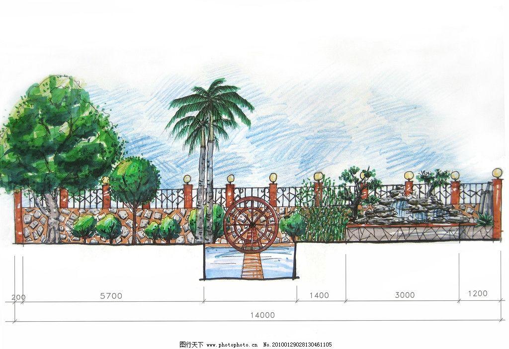 花园立面图 手绘图 立面图 景观立面图 室外立面图 花园立面效果图图片