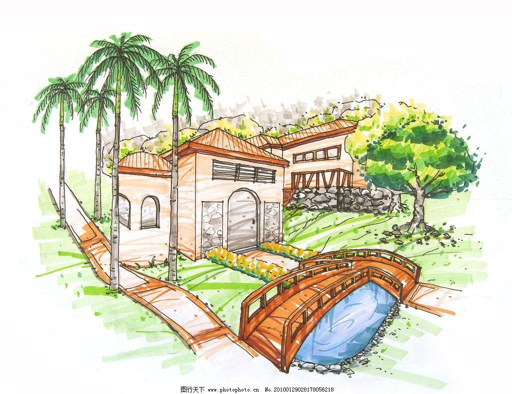 手绘效果图 建筑手绘效果图 室外手绘效果图 乡村写生 简约建筑 景观