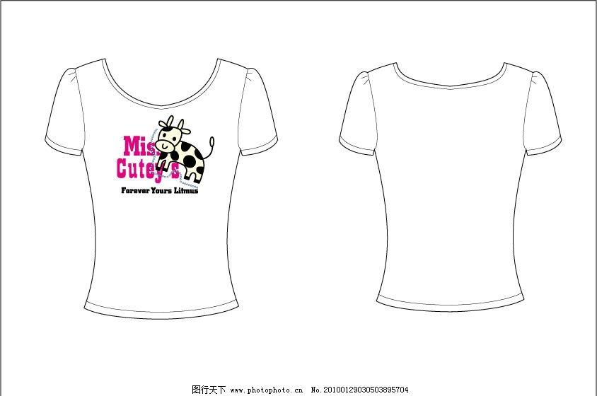 t shirt t恤 印花 可爱 服装 卡通 牛 时尚 潮流 图案