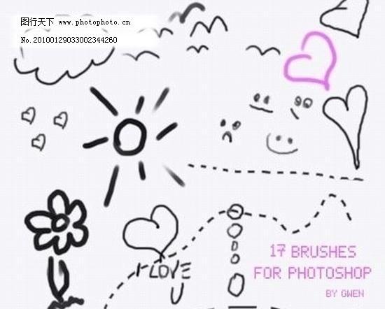 手绘 太阳 特效笔刷 笔刷 涂鸦 手绘 儿童 卡通 心 笑脸 表情 虚线