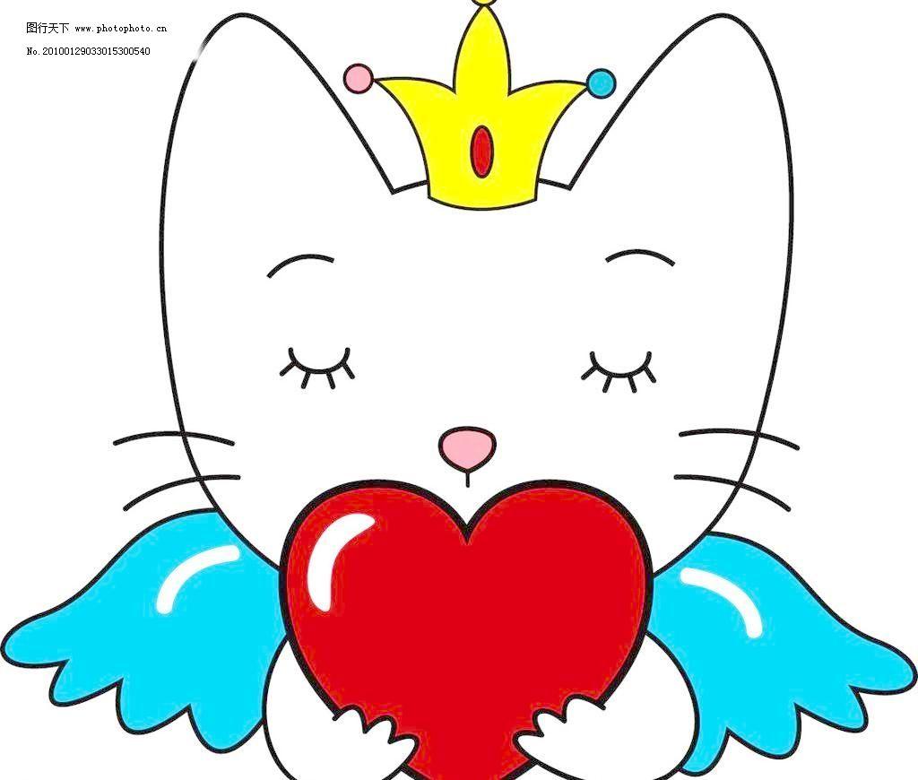 天使猫咪模板下载 天使猫咪 天使猫 猫咪 红桃心 皇冠 翅膀 家禽家畜