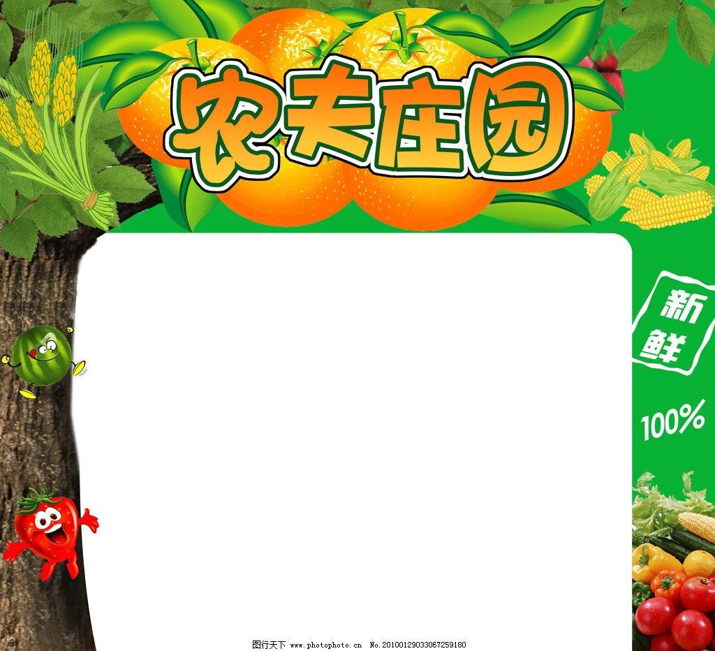 ppt 背景 背景图片 边框 海报 模板 设计 相框 1024_932