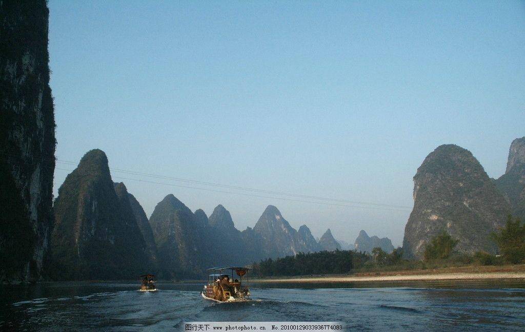 漓江风景图片