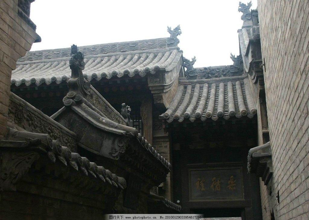 山西古建筑设计风景图片