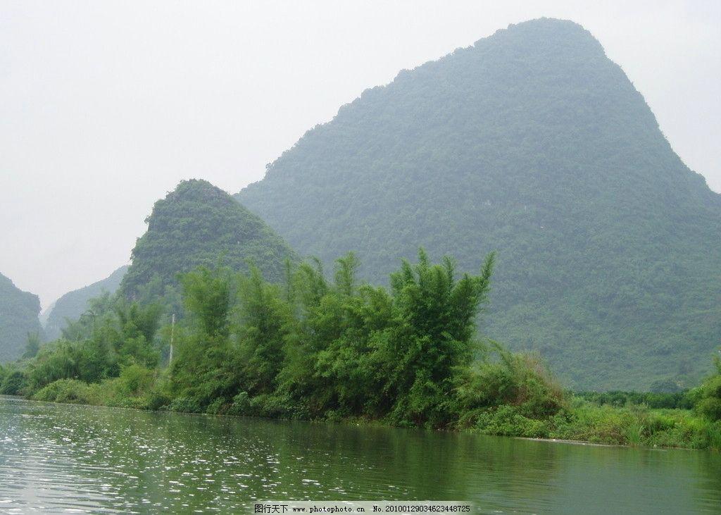 桂林山水 桂林 风景 山水 风景名胜 自然景观 摄影 144dpi jpg
