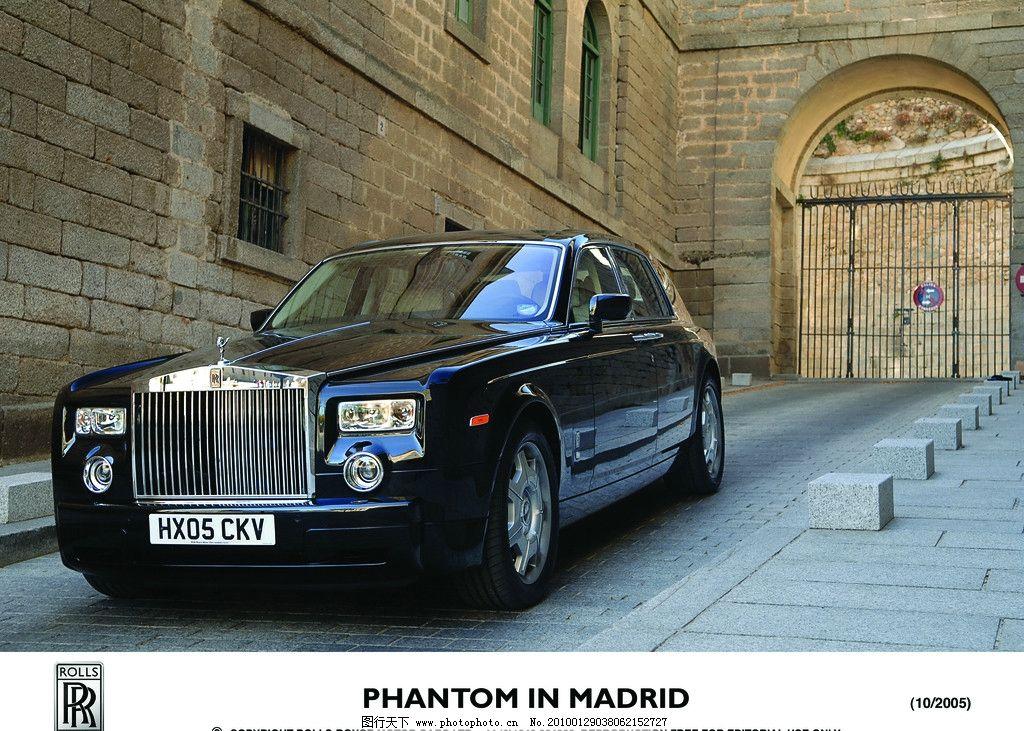 劳斯莱斯 宝马公司旗下品牌 马德里的街道 皇家 尊贵 典雅 霸气