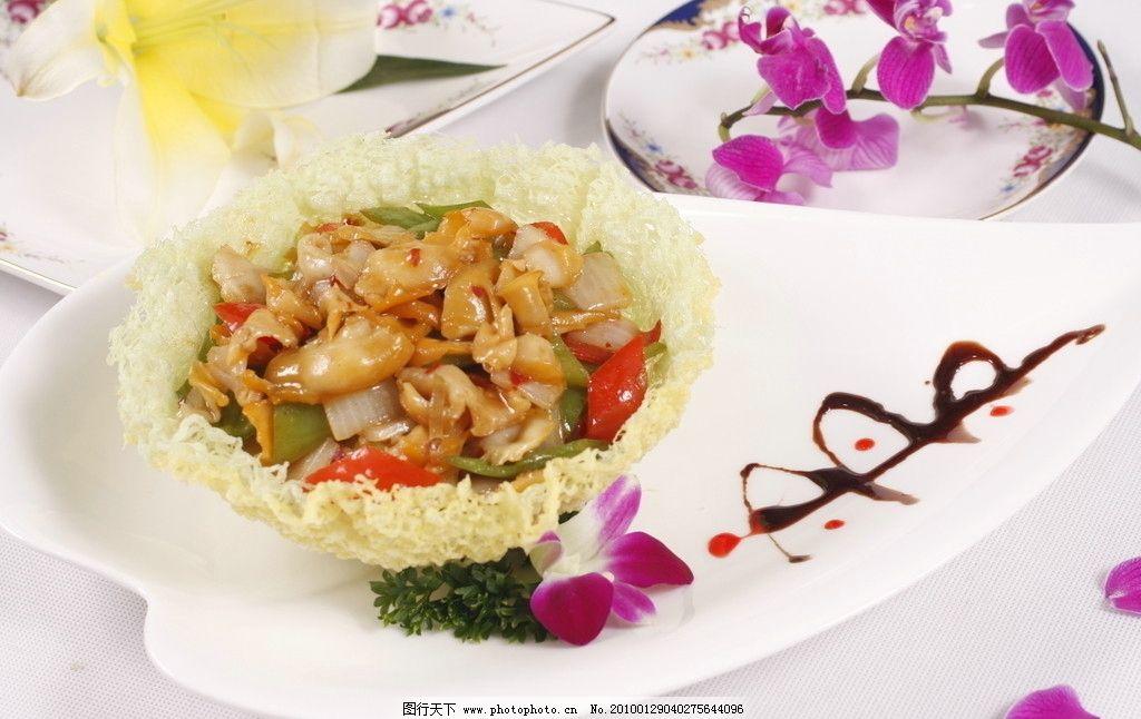 精美菜品 百花长寿海螺片图片