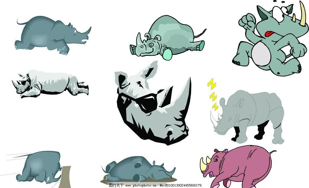 犀牛 睡觉的犀牛 奔跑的犀牛 野生动物 生物世界 矢量 ai