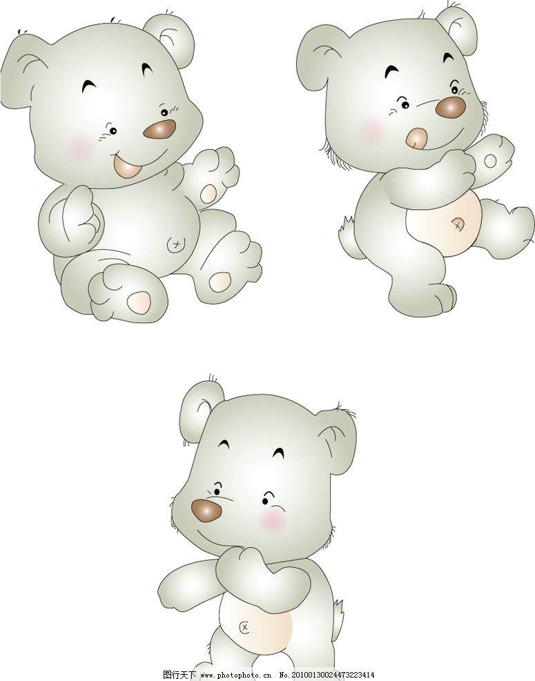 矢量动物小熊图片