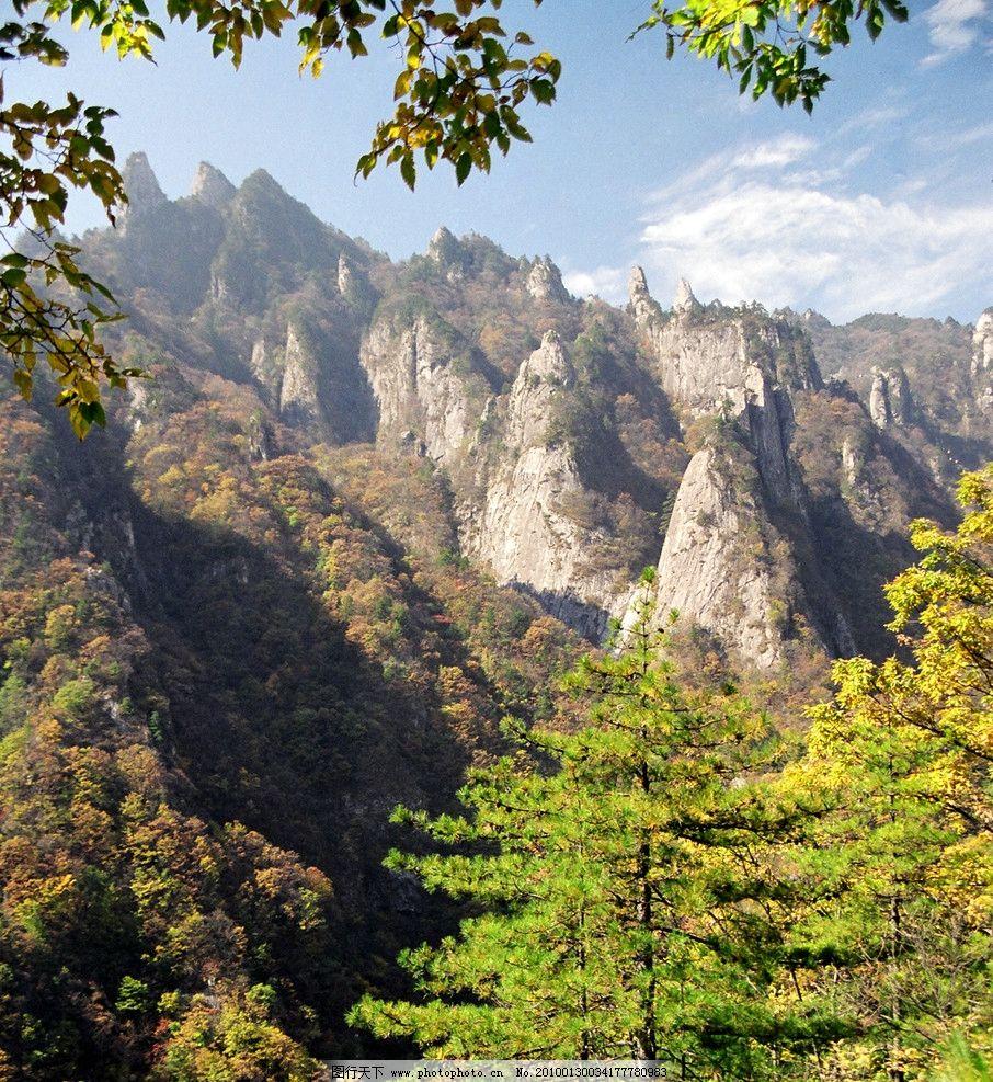 白牛城 尧山风景 大自然风景 山水风景 石头 岩石 树木 摄影