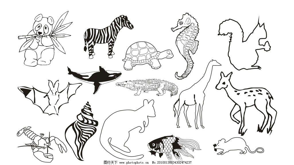 卡通动物图案 动物 卡通 熊猫 马 老鼠 鱼 龟 矢量图 其他生物 生物