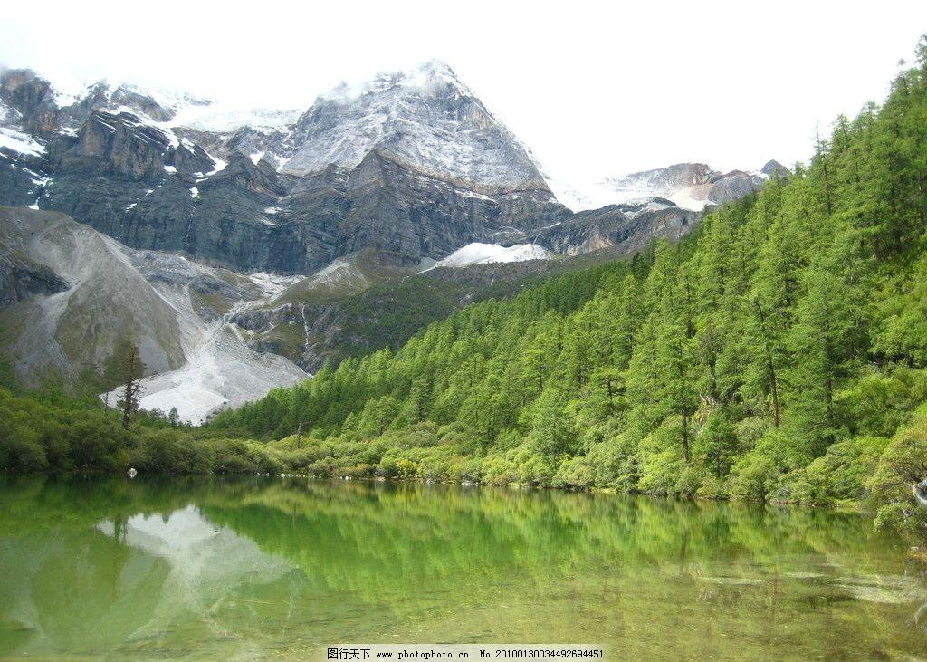 清秀灵峻 湖 雪山 山水相连 青山绿水 清秀 灵峻 山水风景 自然景观