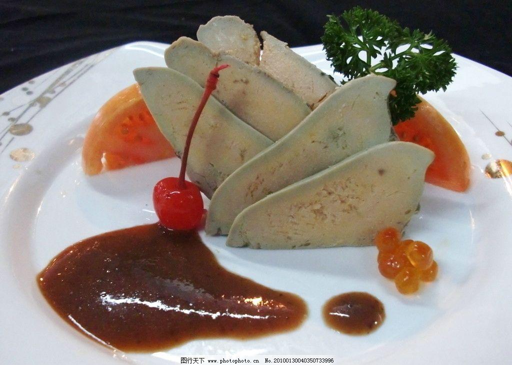 冷切法国鹅肝 日本料理 西餐美食 餐饮美食 摄影