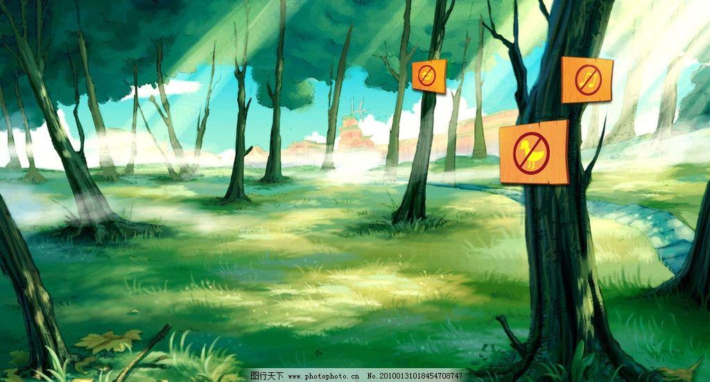 森林图片_风景漫画_动漫卡通